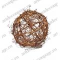 Заготовка для декора - шар плетеный, натуральная лоза, 12,4 см, Knorr Prandell (Германия)
