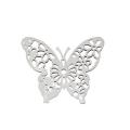 Декоративный элемент Бабочка ажурная малая, белый металл, 5х6,5 см, Stamperia