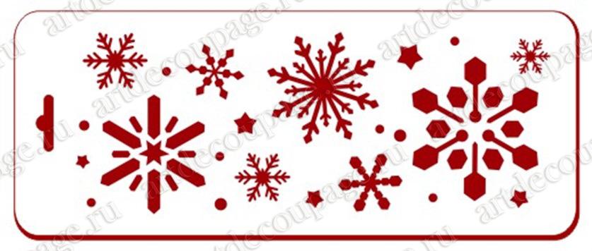 Трафареты новогодние Снежинки Event Design купить, трафареты для декора недорого, интернет магазин Арт Декупаж Москва