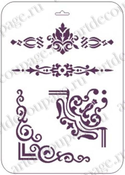 Трафареты для декора Виньетки и уголки орнамент, Event Design купить, интернет магазин Арт Декупаж