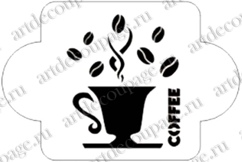Трафареты для узора на кофе