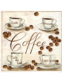 Салфетка для декупажа Кофе, 33х33 см, Голландия