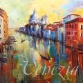 "Салфетка для декупажа ""Венеция"", 33х33 см, Голландия"