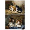Рисовая бумага для декупажа Два котенка, А4 АртДекупаж Россия