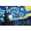 Рисовая бумага для декупажа Звездная ночь, Ван Гог, А4 АртДекупаж Россия
