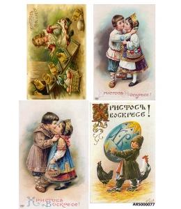 Рисовая бумага для декупажа Пасхальные открытки с детьми А5, Россия