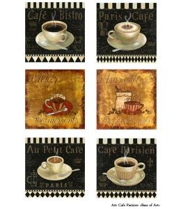 """Декупажная карта Base of Art, формат А4, """"Cafe Parisien"""""""