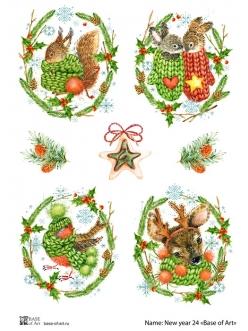Декупажная карта Рождественские зверята, формат А4 , Base of Art