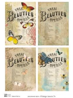 Декупажная карта Винтажные бабочки 5, формат А3 , Base of Art