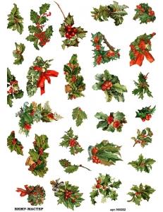 Рисовая бумага для декупажа 160202 Рождественские букетики, А4, Бижу-Мастер, Россия