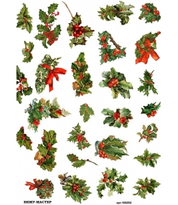 Рисовая бумага для декупажа 160202 Рождественские букетики, А4, Россия