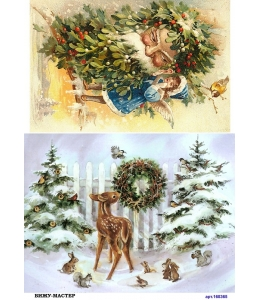 Рисовая бумага для декупажа 160365 Рождество, А4, Россия