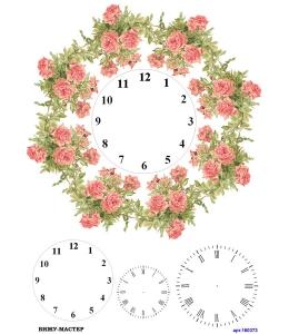 Рисовая бумага для декупажа 160373 Часы с розами, А4, Россия