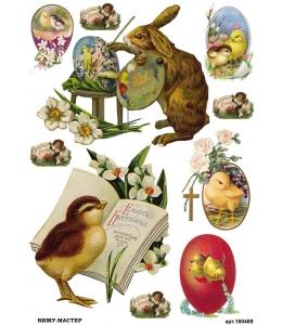 Рисовая бумага для декупажа 160469 Пасхальные цыплята и кролик, А4, Россия