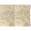 Рисовая бумага для декупажа 160510 Старый текст, А4, Бижу-Мастер, Россия