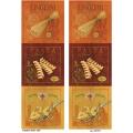 Рисовая бумага для декупажа Итальянская паста, А4, Бижу-Мастер, Россия