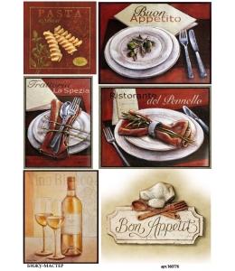 Рисовая бумага для декупажа Bon Appetit, А4, Россия