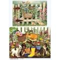 Рисовая бумага для декупажа Котята в саду, А4 Бижу-Мастер Россия