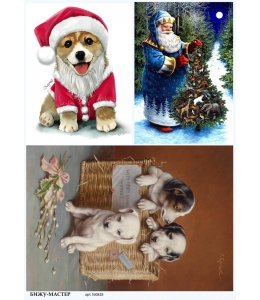 Рисовая бумага для декупажа Санта и собаки, А4, Россия