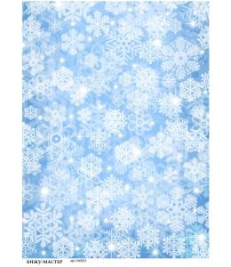 Рисовая бумага для декупажа Снежинки на голубом, А4, Россия