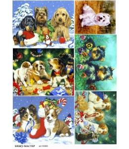 Рисовая бумага для декупажа Год собаки, А4, Россия