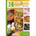 """Журнал """"Hobby Book"""" № 21 Stamperia """"Оригинальные, веселые проекты"""" на итальянском языке"""