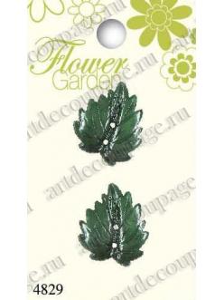 """Декоративные пуговицы """"Зеленые блестящие листья"""" серия Flower Garden, 2 шт., Button Fashion"""
