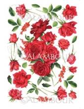 """Рисовая бумага для декупажа Calambour Pau-079 """"Красные розы и бутоны"""", 35х50 см"""