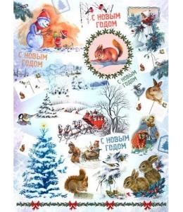 """Рисовая бумага CP08708 """"Новогодняя открытка"""", 28,2х38,4 см, Craft Premier (Россия)"""