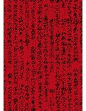 """Декупажная карта Stamperia DFG375 """"Иероглифы на красном"""", 50х70см"""