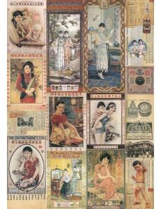 """Декупажная карта Stamperia DFG378 """"Китайские винтажные картинки"""", 50х70 см, Stamperia"""