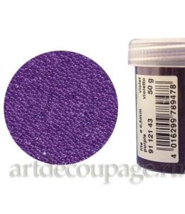 Микробисер прозрачный лиловый, EFCO (Германия), 50г