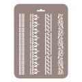 Трафарет Бордюры узкие БУз-03, 16х22 см, Event Design
