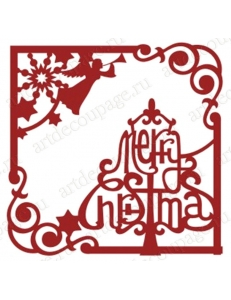 "Трафарет маска новогодний НГМС13 ""Рамка Merry Christmas"", 15х15 см, Event Design"