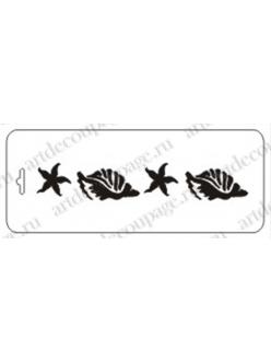Трафарет Морские звезды и ракушки, 10х25 см, Event Design