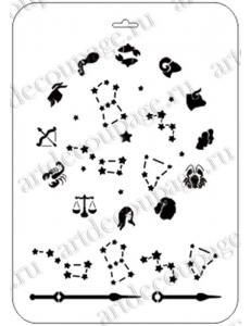 "Трафарет пластиковый EDTTP036 ""Циферблат со знаками зодиака"", 21х31 см, Event Design"