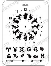 """Трафарет пластиковый EDTTP038 """"Циферблат Китайский календарь"""", 21х31 см, Event Design"""