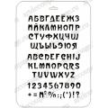 """Трафарет пластиковый EDTTP052 """"Русский и английский алфавит 12"""", Event Design, 21х31 см"""