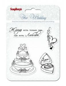 Набор силиконовых штампов Свадьба, 10,5х10,5 см, ScrapBerry's