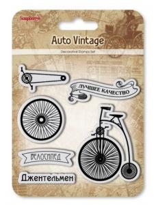 Набор силиконовых штампов Автовинтаж, велосипед, 10,5х10,5 см, коллекция Автовинтаж, ScrapBerry's