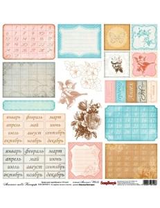 """Бумага для скрапбукинга """"Календарь"""", коллекция Ангельское шебби, 30х30 см, ScrapBerry's"""