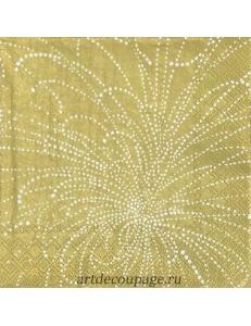 "Салфетка для декупажа IHR-102582 ""Фейерверк на золотом"", 33х33 см, Германия"