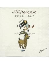 "Салфетка для декупажа IHR-201151 ""Знаки зодиака - Козерог"", 33х33 см, Германия"