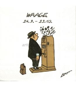 "Салфетка для декупажа IHR-201160 ""Знаки зодиака - Весы"", 33х33 см, Германия"