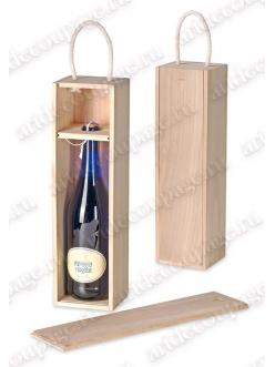 Заготовка коробка для вина с держателем, 37x10,5x9,5 см, Knorr prandell