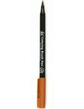 Акварельный маркер кисточка Koi 014, цвет сиена, SAKURA Япония