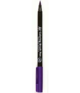 Акварельный маркер кисточка Koi 024, цвет пурпурный, SAKURA Япония