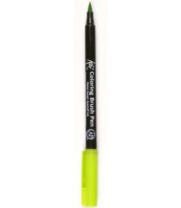 Акварельный маркер кисточка Koi 027, цвет желто-зеленый, SAKURA Япония