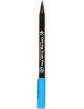 Акварельный маркер кисточка Koi 137, цвет голубой, SAKURA Япония