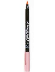 Акварельный маркер кисточка Koi 222, цвет фуксия, SAKURA Япония